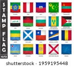 stamp with official country... | Shutterstock .eps vector #1959195448