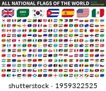 All National Flags Of The World ...