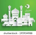 vector 3d muslim paper graphics.... | Shutterstock .eps vector #195934988