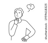 guy holding his chin. young man ... | Shutterstock .eps vector #1959618325