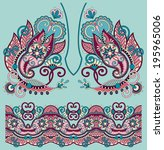 neckline ornate floral paisley... | Shutterstock .eps vector #195965006