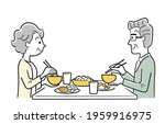 vector illustration material ... | Shutterstock .eps vector #1959916975