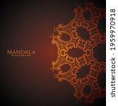 beautiful mandala design... | Shutterstock .eps vector #1959970918