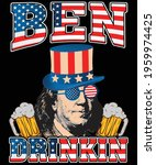 4th of july tshirt design... | Shutterstock .eps vector #1959974425