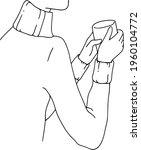 hands holding a mug. hand drawn ... | Shutterstock .eps vector #1960104772