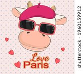 Lovely Beautiful Cow In...
