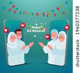Selamat Hari Raya Idul Fitri Or ...