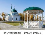 Barnaul  Upland Park With The...