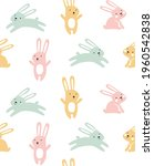vector seamless background with ...   Shutterstock .eps vector #1960542838