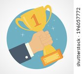 trophy. vector victory concept. | Shutterstock .eps vector #196057772