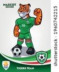 tiger soccer player character... | Shutterstock .eps vector #1960742215