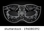 vector illustration of black... | Shutterstock .eps vector #196080392