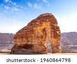 Elephant Rock Outcrop...