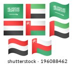 asian flags 9 | Shutterstock . vector #196088462