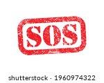 sos icon symbol button....   Shutterstock .eps vector #1960974322