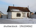 a winter scene in ivolga... | Shutterstock . vector #196104062