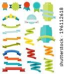vector illustration of set ... | Shutterstock .eps vector #196112618