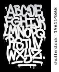 hand written graffiti font...   Shutterstock .eps vector #196114868
