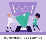 biotechnology concept. biology  ...   Shutterstock .eps vector #1961189485