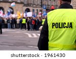 police officer protecting an... | Shutterstock . vector #1961430