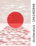 abstract minimalistic art... | Shutterstock .eps vector #1961483848