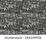 seamless doodle pet pattern | Shutterstock .eps vector #196149926