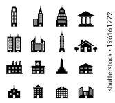 building vector set | Shutterstock .eps vector #196161272