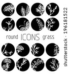 set of round flat icons.... | Shutterstock .eps vector #196181522