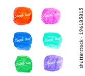 bright watercolor spots | Shutterstock .eps vector #196185815