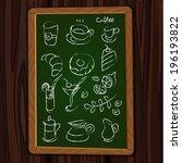menu icons in chalkboard...   Shutterstock .eps vector #196193822