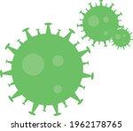 various green viruses in...   Shutterstock .eps vector #1962178765