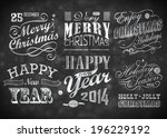 merry christmas greeting card... | Shutterstock . vector #196229192