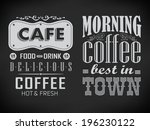 set of coffee labels on... | Shutterstock . vector #196230122