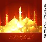 stylish eid mubarak design with ... | Shutterstock .eps vector #196236716