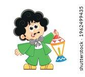 26 april 2021   egyptian actor  ... | Shutterstock .eps vector #1962499435