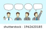 colorful illustrations of young ... | Shutterstock .eps vector #1962620185