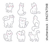 set of funny cute cats and...   Shutterstock .eps vector #1962767548