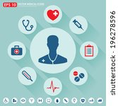 medical vector icon set in blue ... | Shutterstock .eps vector #196278596