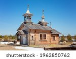Small Wooden Russian Orthodox...