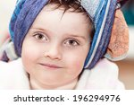 close up of cute young girl...   Shutterstock . vector #196294976