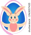 easter bunny looks out from a...   Shutterstock .eps vector #1963057435