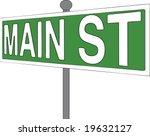 Illustration Of Main St Sign