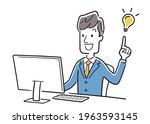 vector illustration material ...   Shutterstock .eps vector #1963593145