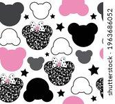 teddy bears heads silhouettes.... | Shutterstock .eps vector #1963686052