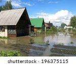 biysk  altai  krai june 1 ... | Shutterstock . vector #196375115