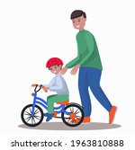 father teach son to ride bike... | Shutterstock .eps vector #1963810888