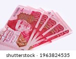 pakistani currency   one... | Shutterstock . vector #1963824535