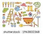 garden village line cartoon set.... | Shutterstock .eps vector #1963832368