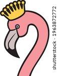 flamingo head with crown vector   Shutterstock .eps vector #1963872772