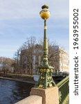 decorative lantern in the...   Shutterstock . vector #1963955002